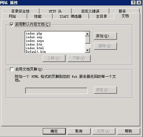 解决IIS 无法加载JavaScript文件
