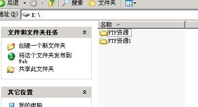 [原创]解决磁盘设备或者文件夹提示 访问错误 X: 拒绝访问