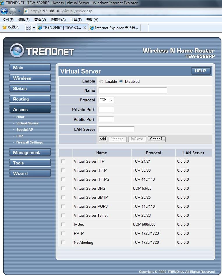 [原创]D-Link 615 C1/C2 刷 TEW – 632BRP 路由器固件