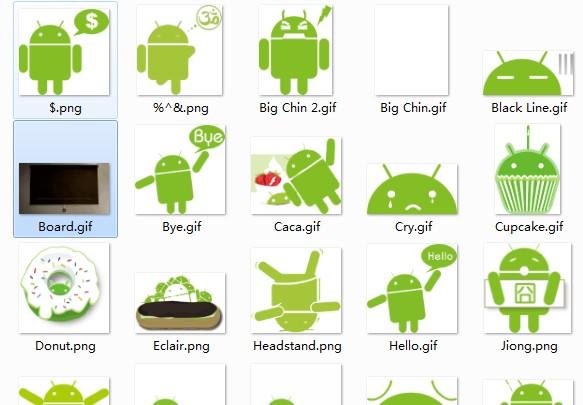 [分享]一组Android 安卓机器人 表情
