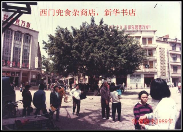 [分享]仙游县老照片