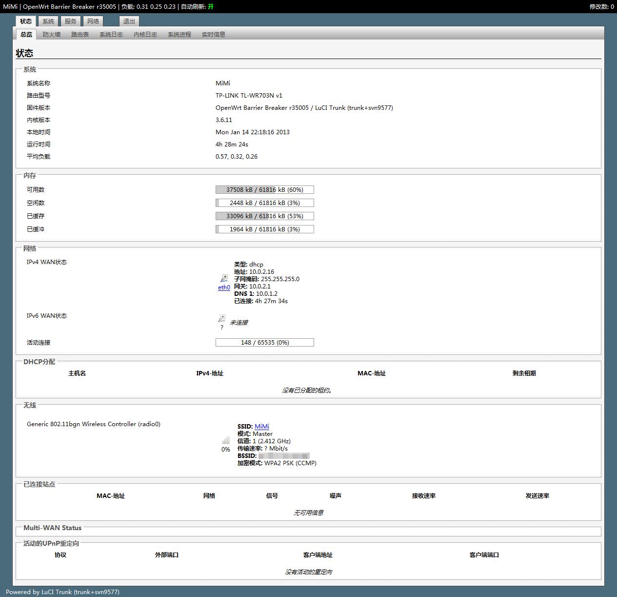 [分享]OpenWRT For TP-Link WR703N / MR11U v1