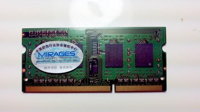 幻影金条 DDR3 2G 1600 图34