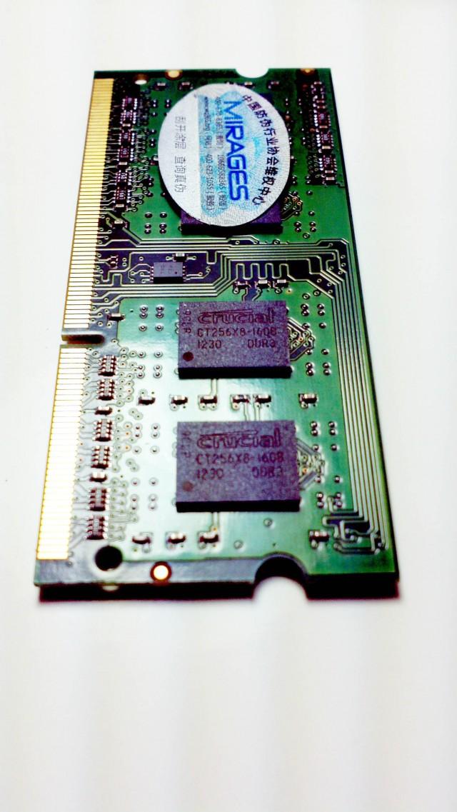 幻影金条 DDR3 2G 1600 图35
