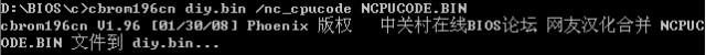 cbrom 1.96 中文版 图3