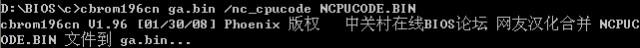 cbrom 1.96 中文版 图5