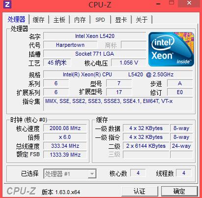 INTEL XEON L5420 CPU-Z