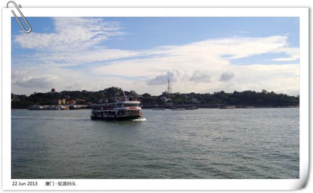 [旅行]厦门·轮渡码头·鼓浪屿 掠影