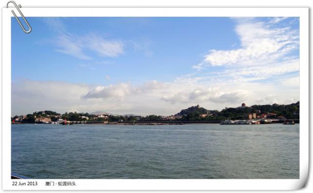 厦门·轮渡码头 图-2