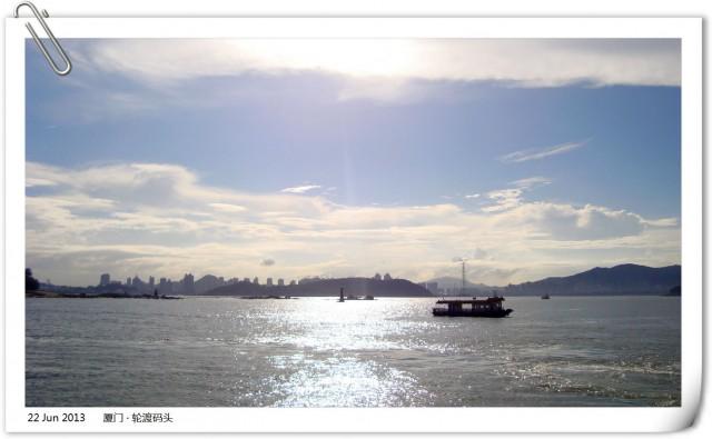厦门·轮渡码头 图-3