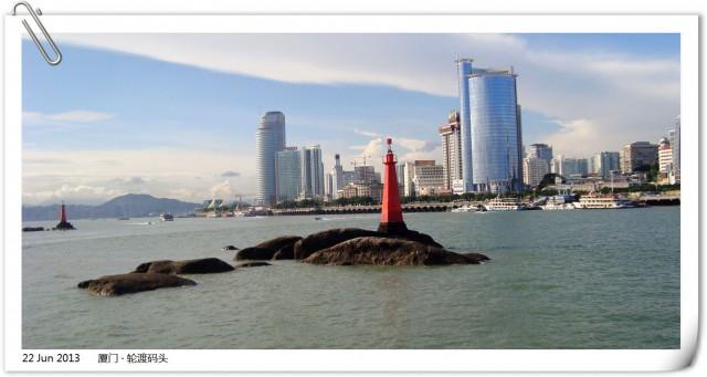 厦门·轮渡码头 图-5