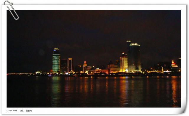 厦门·鼓浪屿 图-47