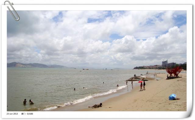 厦门·环岛路·海滩 - 1