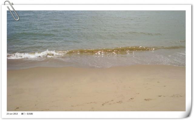 厦门·环岛路·海滩 - 2