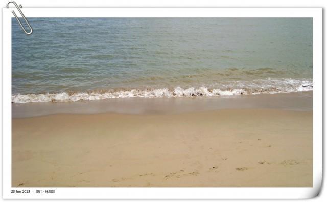 厦门·环岛路·海滩 - 3