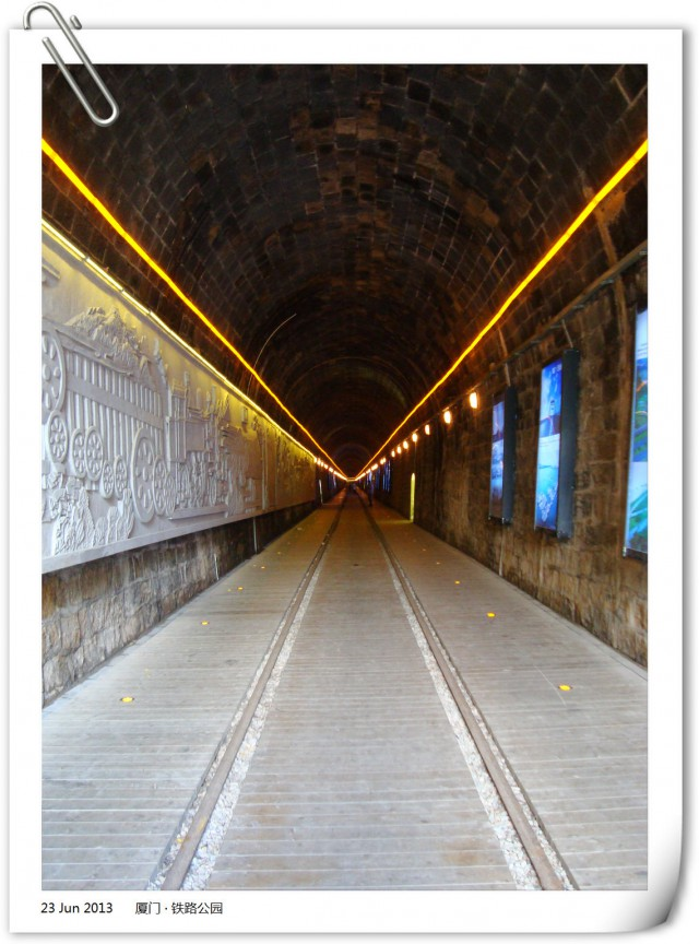 厦门·铁路文化公园  图-3