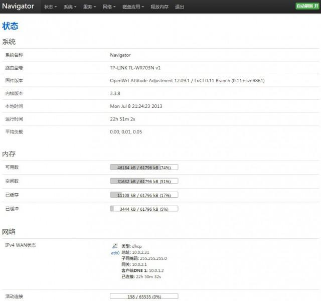 [分享]OpenWRT For TL-WR703N 130707