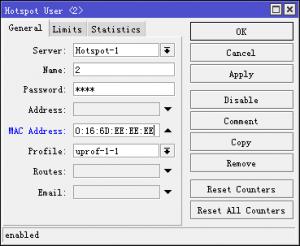 ROS-定时断网设置-8