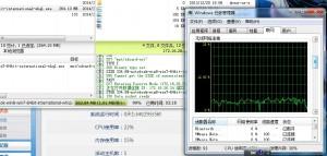 2.4GHz 互传测试1