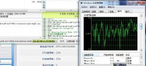 2.4GHz 互传测试2