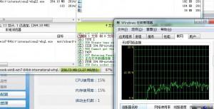 2.4GHz严重干扰环境与5GHz轻微干扰下互传速率1