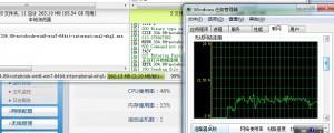 2.4GHz严重干扰环境与5GHz轻微干扰下互传速率2