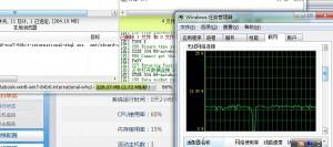 5GHz 互传测试1