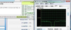 5GHz 互传测试2