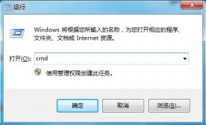 Windows 徽标键 + R 调出 运行 窗口