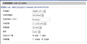dd-wrt wifi setting-1