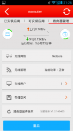NETCORE-NO-ROUTER-APP-3-INDEX2