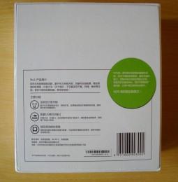 Netcore-No-Router-PIC-2