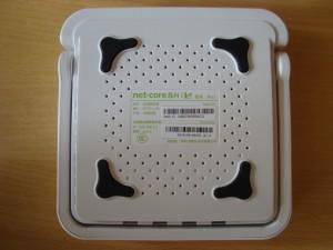 Netcore-No-Router-PIC-4