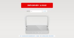 netcore-index-login 登陆页面