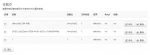 openwrt-diskapp-add