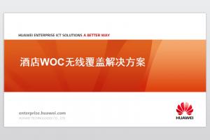 huawei WOC