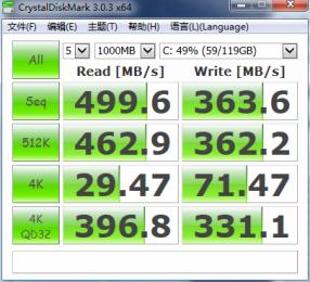 PIC-10-CRYSTALDISKMARK-M550-128G-SSD-TESTED