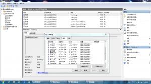 PIC-12-BOOT-TIME-M550-128G-MSATA