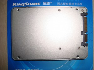 PIC-2-KingShare2