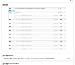 webluker-cdn-page3