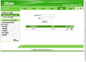 SNMPv1/v2c用户管理