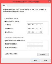[分享]腾达 Tenda W3000R W3002R W8000R 刷腾达 W330A/W331A CFE/固件/编程器固件