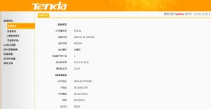 pic-1-tenda-w331a-index