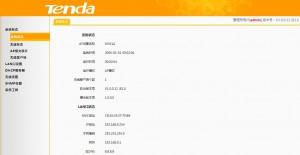 pic-1-tenda-w331a-index