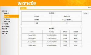 pic-2-tenda-w331a-wireless status