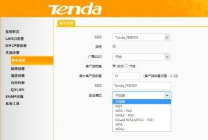pic-4-tenda-w331a-wireless-base