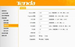 pic-5-tenda-w331a-wireless-advance