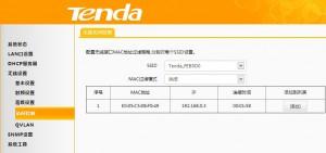 pic-6-tenda-w331a-wireless-filter