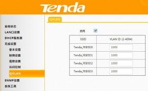 pic-7-tenda-w331a-wireless-qvlan
