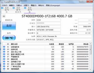 STEB4000300-PIC-13